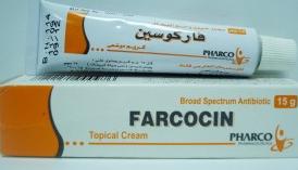 فاركوسين مرهم/كريم FARCOCIN OINT/CR