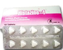 أقراص هستازين لتخفيف أعراض الحساسية على مدار 24 ساعة