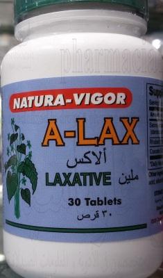 ألاكس أقراص A-LAX