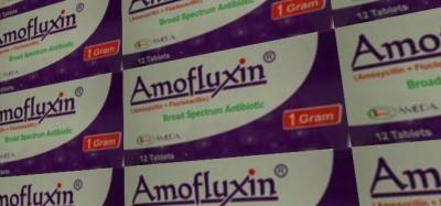 أموفلوكسين Amofluxin