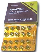 أ – فيتون كبسول A – Viton
