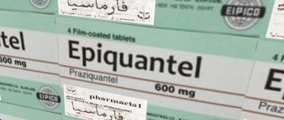 إبيكوانتيل علاج البلهارسيا و الديدان الشريطية – برازيكوانتيل