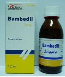 بــامــــبـــيــديل Bambedil شراب