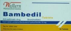 بــامــــبـــيــديل Bambedil