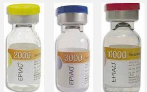 حقن EPIAO… إريثروبيوتين لأنيميا غسيل الكلى و مرضى فقر الدم