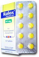 أقراص رالوكس Ralox
