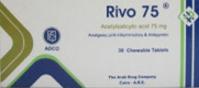 ريفو 75  ( أسبرين الاطفال المسيل للدم )