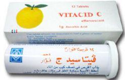 فــيــتــاسـيــد ج أقراص فوارة Vitacid - C