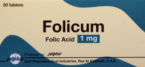 فوليكوم 1 ملجم اقراص