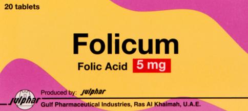 فوليكوم … حبوب حمض الفوليك