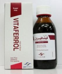 مقويات الدم: فيتافيرول كبسولات جيلاتينية رخوة