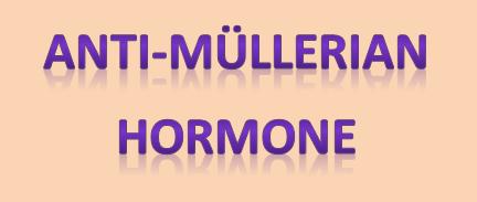 ما هو هرمون AMH ؟ و ما دلالتة ؟
