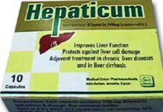 هيباتيكم Hepaticum لدعم وظائف الكبد