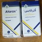 أتراكس أقراص