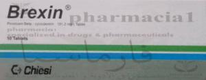 بركسين أقراص