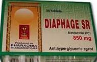 دايافاج 1000 اقراص-النشرة الداخلية