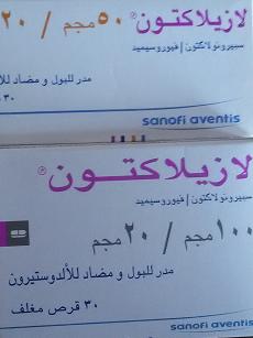 النشرة الداخلية لــ لازيلاكتون اقراص  | PDF | فارماسيا