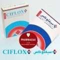 سيفلوكس 250- 500 مجم أقراص فموية | Ceflox