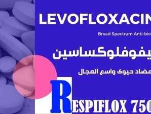 ريسبيفلوكس 750 مضاد حيوى واسع المجال | RESPIFLOX