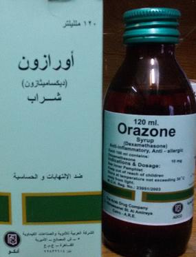 أورازون أقراص ، شراب – النشرة الداخلية
