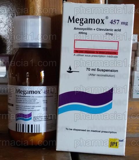 ميجاموكس 457 شراب معلق