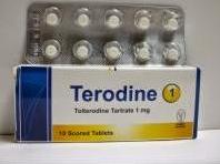 تيرودين Terodine