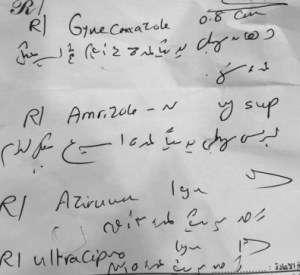 روشتة-التهاب-مهبلي-جينوكونازول-امريزول-ان-ازيروا-1-1