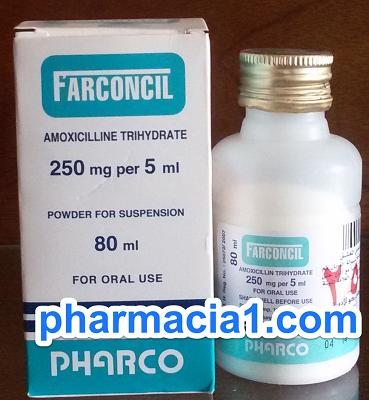 فاركونسيل شراب ، صورة بواسطة موقع فارماسيا pharmacia1.com
