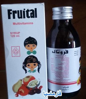 فروتال شراب متعدد الفيتامينات للأطفال