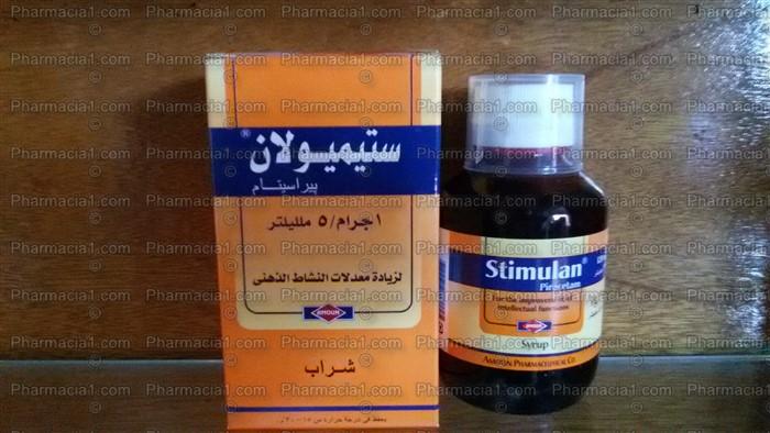 ستيميولان شراب – النشرة الداخلية