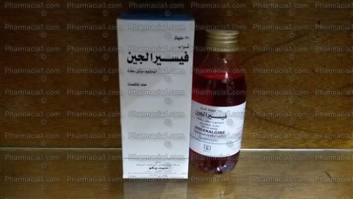 فيسيرالجين شراب – نشرة معلومات المريض