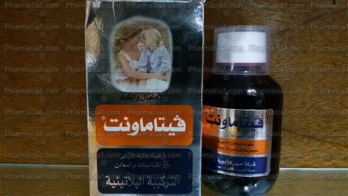 فيتاماونت شراب- مقو عام و فاتح للشهية