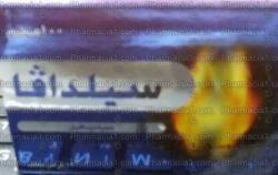 Sildava sildenafil product from mash priemier egypt