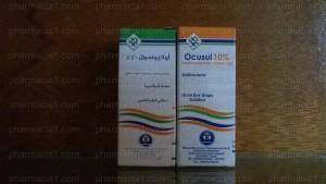 أوكيوسول 10 % ، 20 % ، 30 % نقط للعين - مضاد للبكتيريا