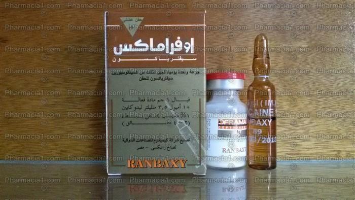 مضادات حيوية: أوفراماكس 250مجم- 1 جرام فيال( مسحوق جاف لتحضير الحقن)