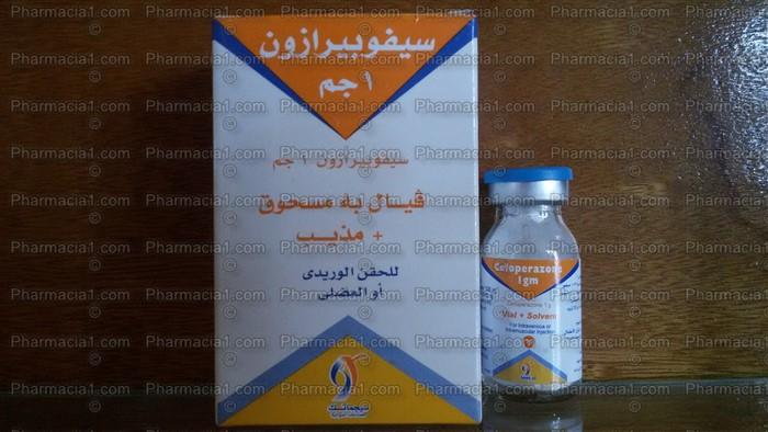 سيفوبيرازون ❶ حقن مضاد حيوى