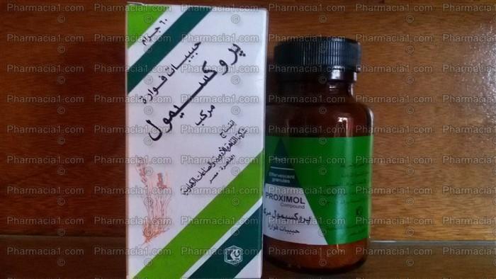 بروكسيمول مركب حبيبات فوارة – النشرة الداخلية