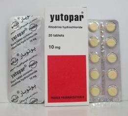 يوتوبار YUTOPAR اقراص