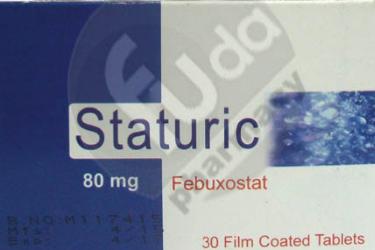 ستاتيوريك STATURIC أقراص لعلاج النقرس