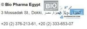 Bio_pharma_egypt - contact