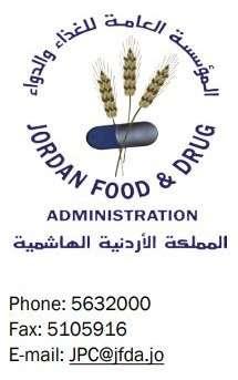JORDAN FOOD AND DRUG ADMINSTRATION