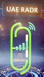 UAE RADR - report adverse event app