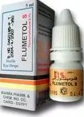 قطرات فلوميتول – اس FLUMETOL-S للعين