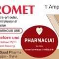 ديبروميت أمبول – مشتق كورتيزولى مخلق معملياً   DIPROMET