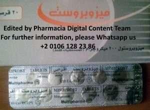 misoprost tablet is misoprostol product by CID for multipharm)