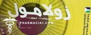 قطرات زولامول العينية المعقمة- علاج إرتفاع ضغط العين