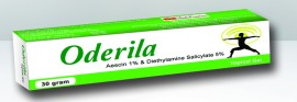 أوديريلا Oderila جيل مسكن للألم و مضاد للإلتهابات و التورمات