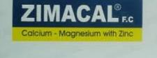 زيماكال قراص مغلفة : كالسيوم – ماغنسيوم – زنك