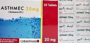 ASTHMEC TABLETS - Bambuterol by Chemipharm