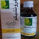 برونشيكوم إلكسير إس Bronchicum Elixir S